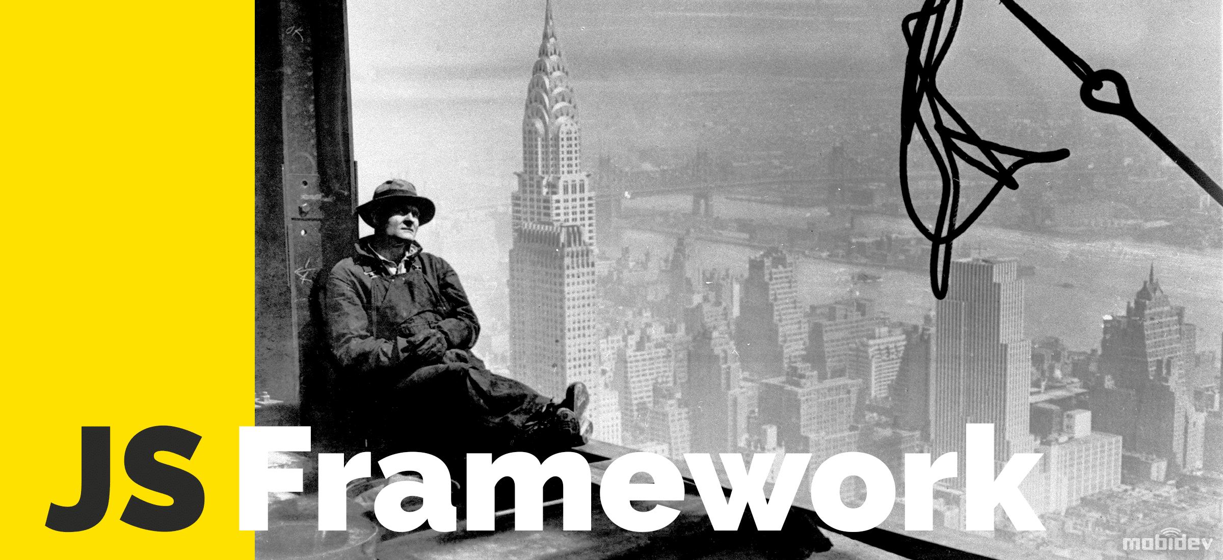 How to Choose JS Framework