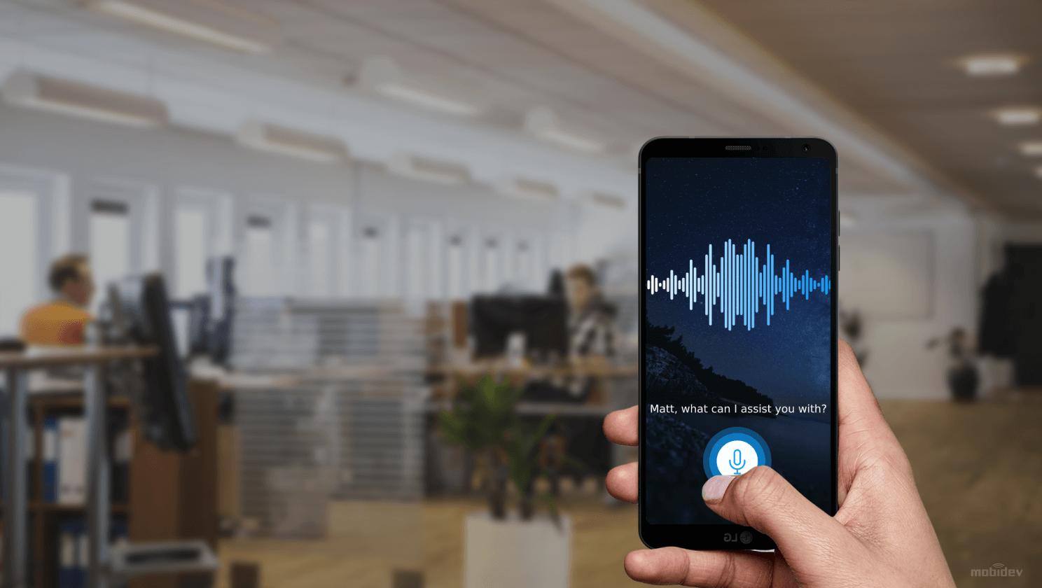 Voice Assistant Technology For Enterprise